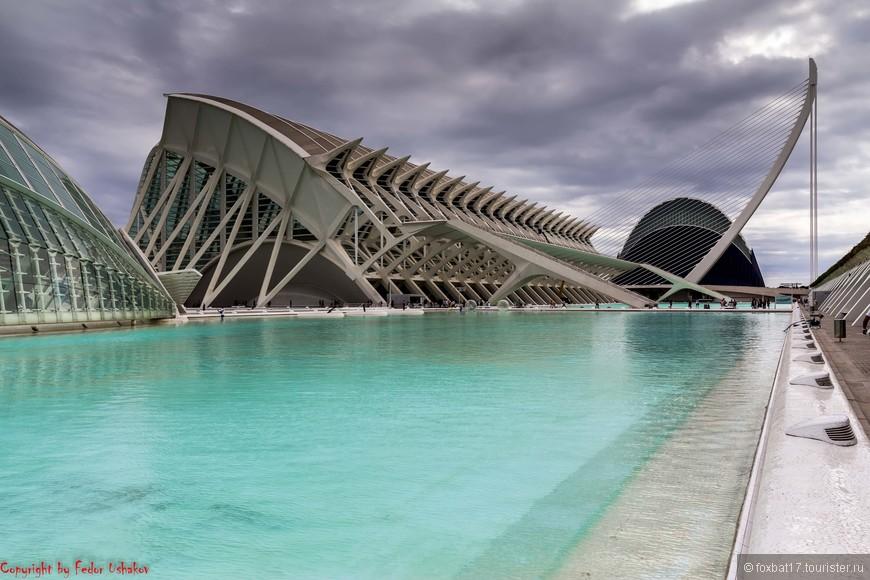 Spain [Valencia][I][11.09.2013][001].jpg