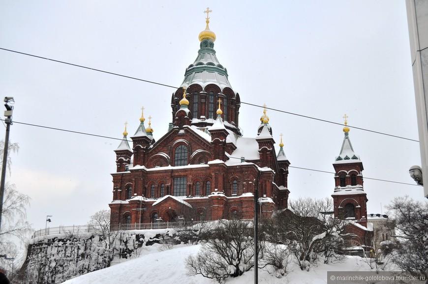 Главный христианский храм в Хельсинки