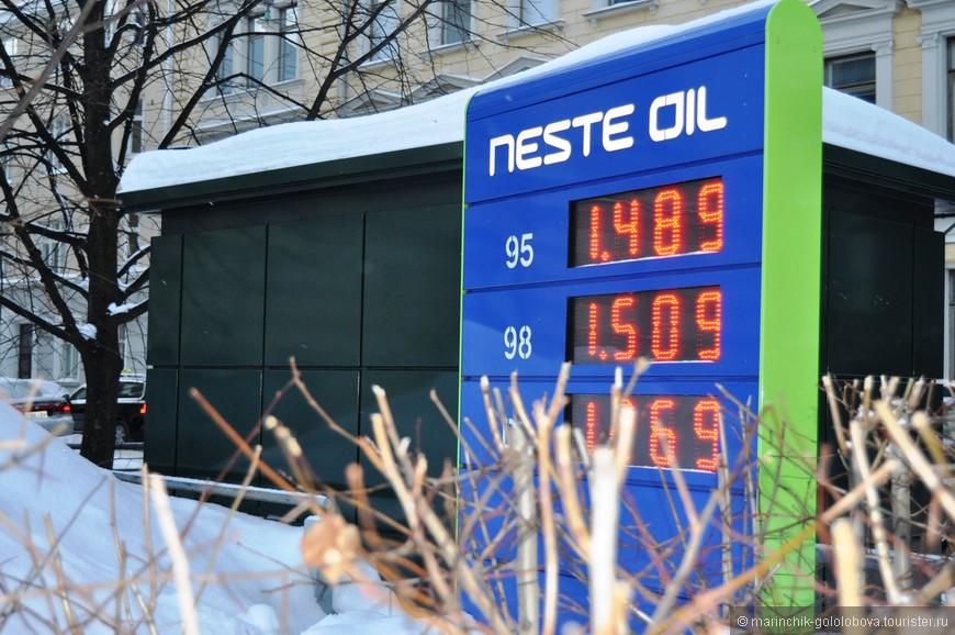 Вот это цена на бензин!!!!