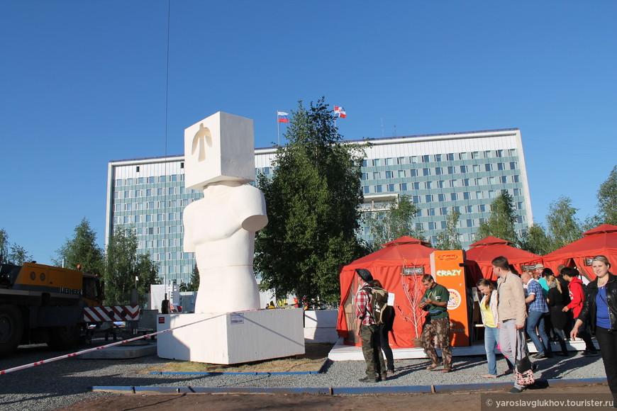 Пермь. Мотовилиха 169.jpg