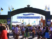 Октоберфест 2013