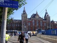Самостоятельно в Амстердам.