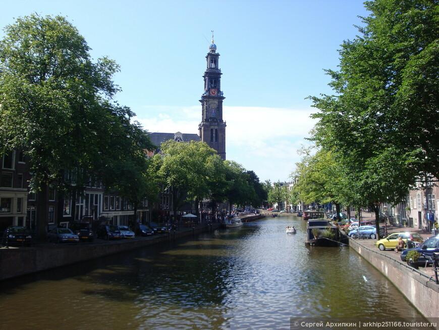 Церковь Керк- самая высокая в Амстердаме