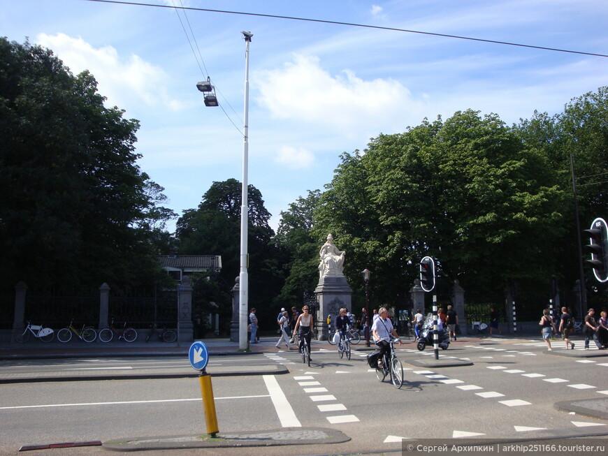 Начало -Центрального королевского парка  Амстердама