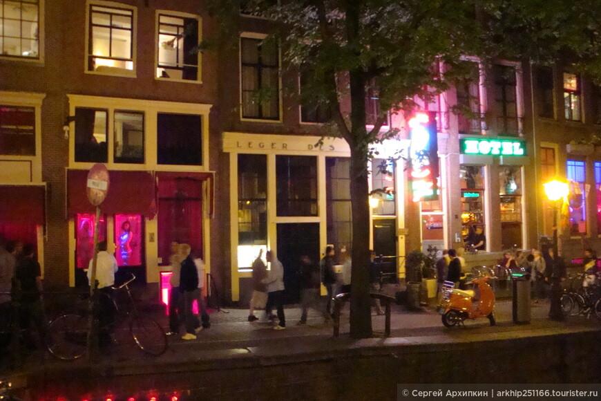 Девчонки выставились на продажу. К этому моменту я уже солидно принял пиво Амстел и меня ждали ночные приключения. Всю ночь я проел в этом районе и достаточно ударно повеселился   А утром в 05.54 утра выехал с ж.д вокзала в Антверпен в Бельгию