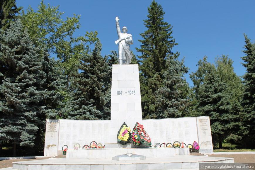 Мемориал в Парке Победы.