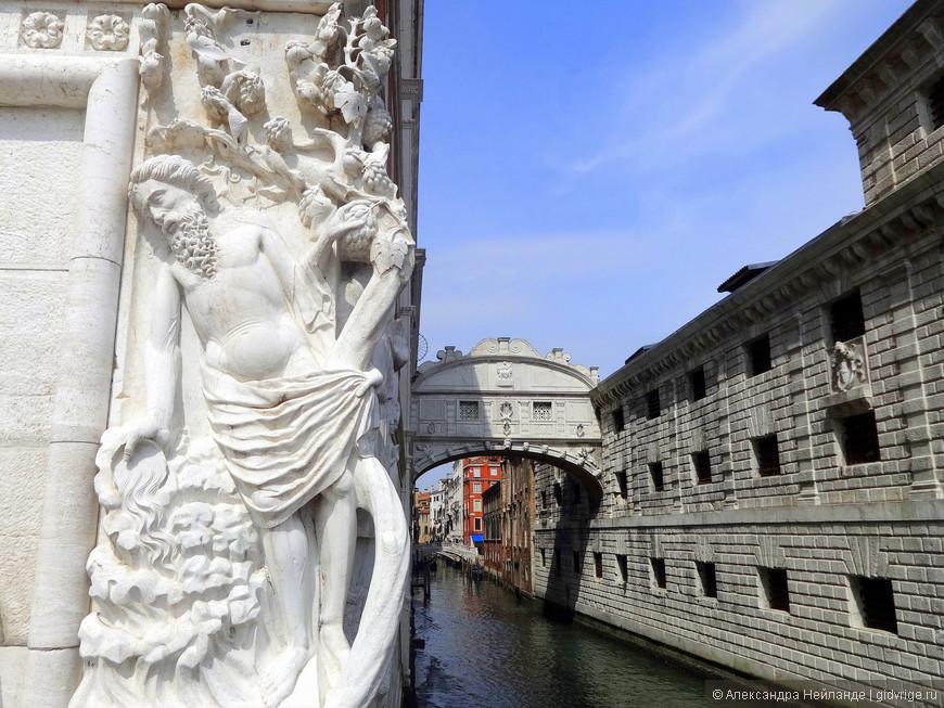 Мост Вздохов с частью скульптурного убранства Дворца Дожей.