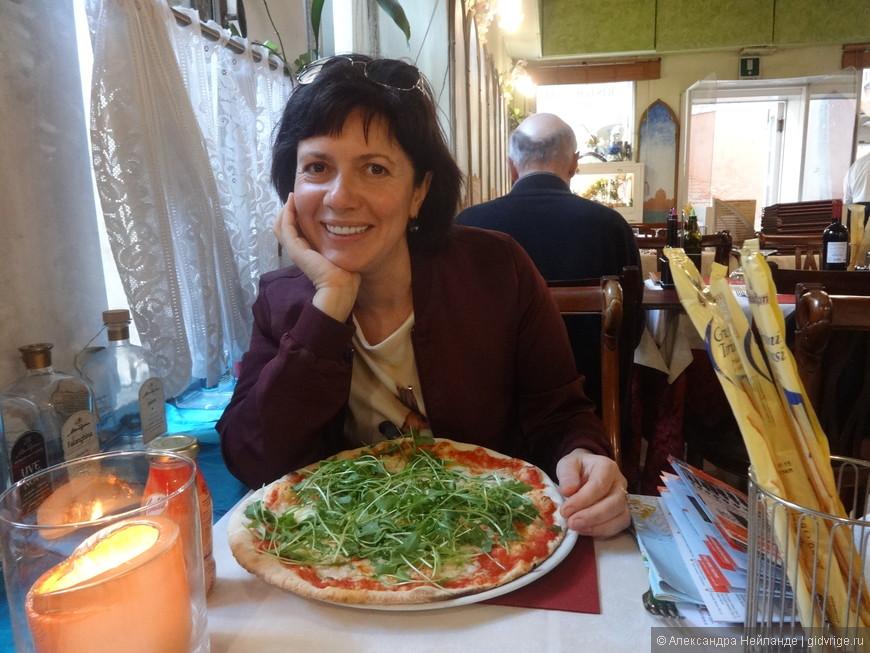 Пицца с вкуснейшей рукколой - награда за часы скитаний по узким улочкам и бесчисленным мостикам.