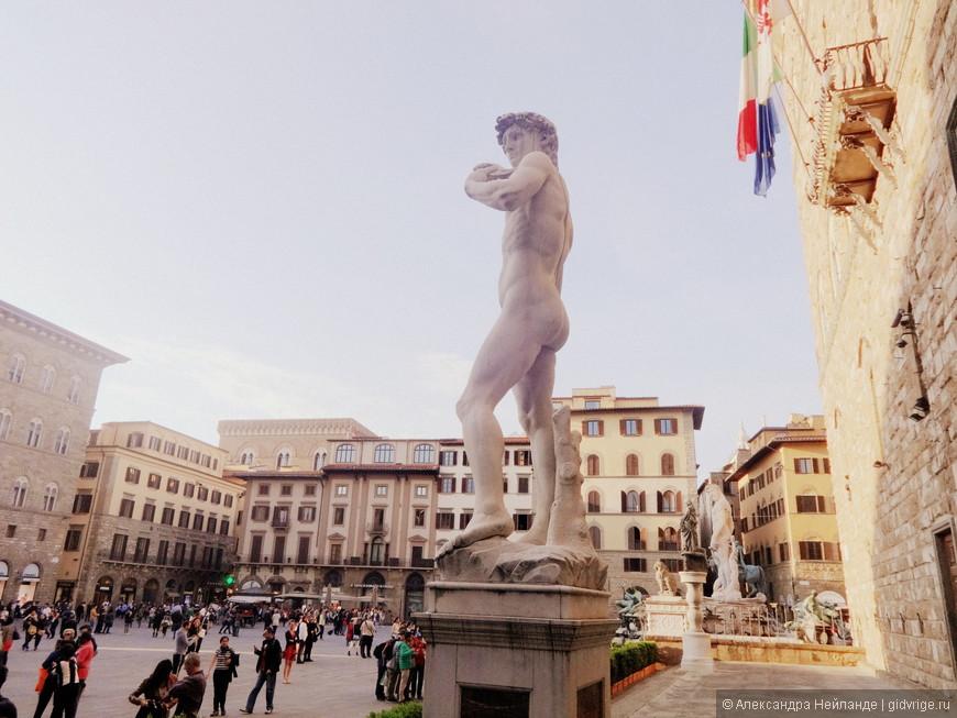 Самый известный мужчина эпохи Возрождения - Давид