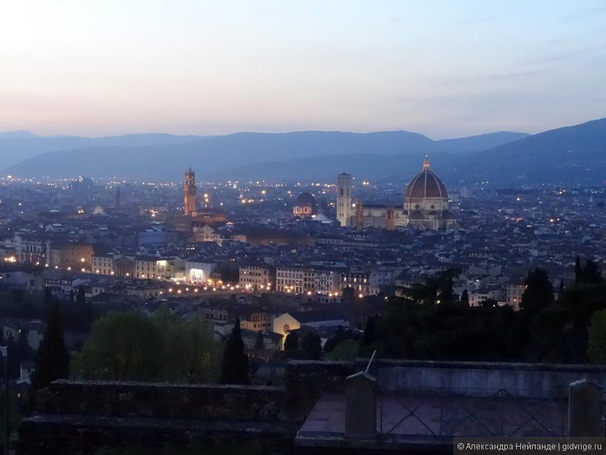 Флоренция зажигает огни.
