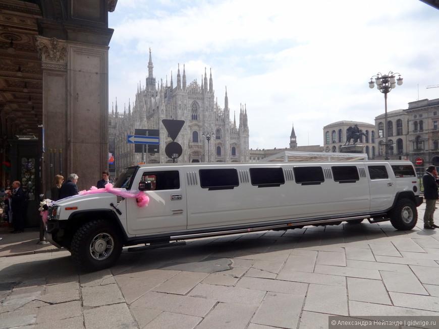 В Милане любят все масштабное: от лимузинов до соборов