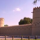 Восточный форт