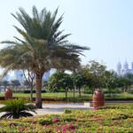 Парк Аль Барша