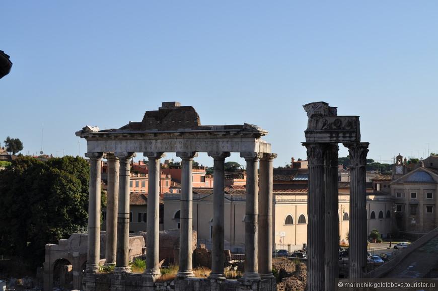 Римский форум считается самым важным форумом в Древнем Риме