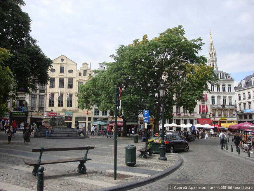 В центре Брюсселя