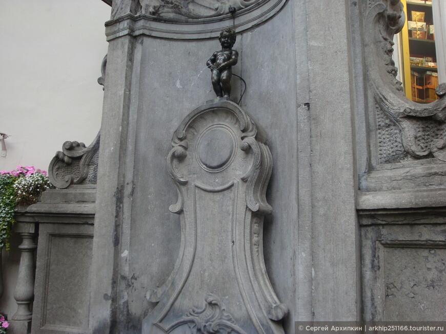 Это символ Брюсселя.