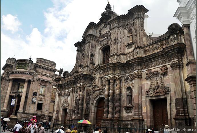 Старейшая и красивейшая церковь Кито Компаньиа де Хесус.