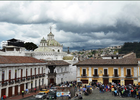 Краски Кито