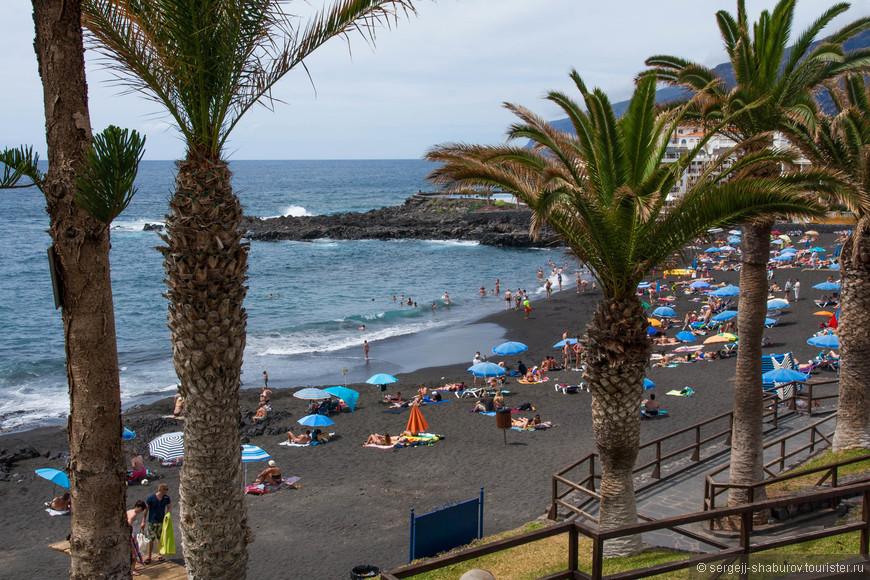 Пляж Playa de la Arena.