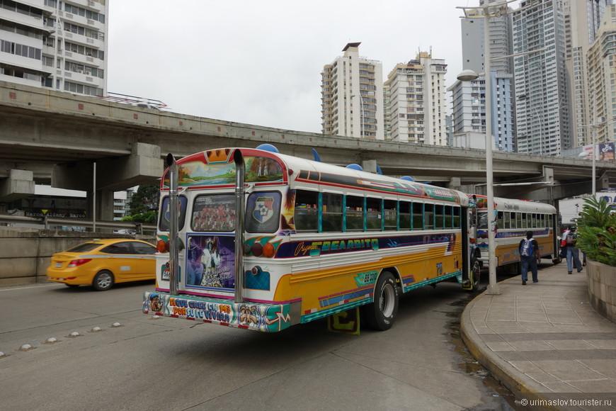 Последние дьявольские автобусы. Их заменяют на цивилизованный городской транспорт.