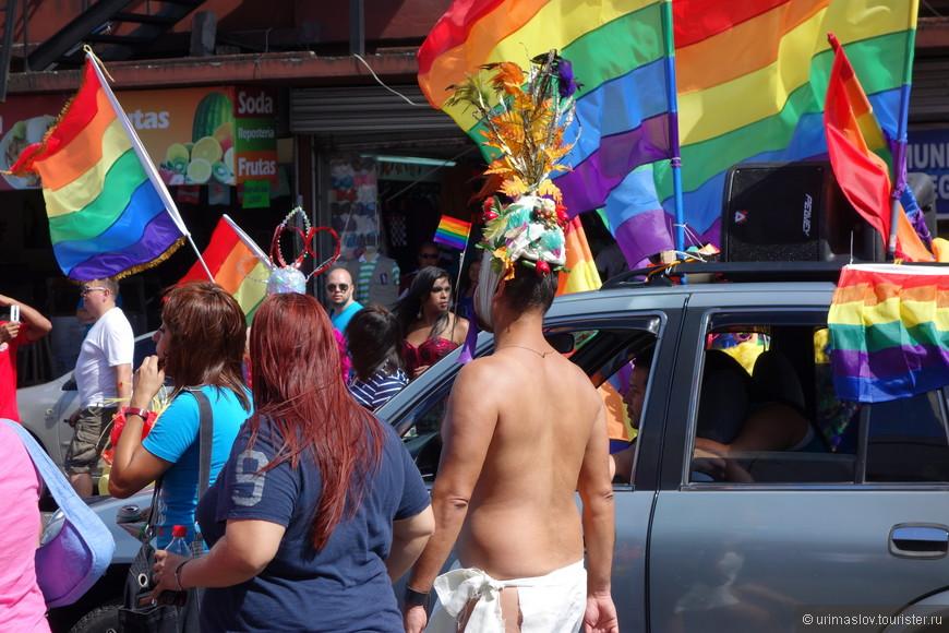Гей парад в Сан Хосе. Больше нечего добавить...