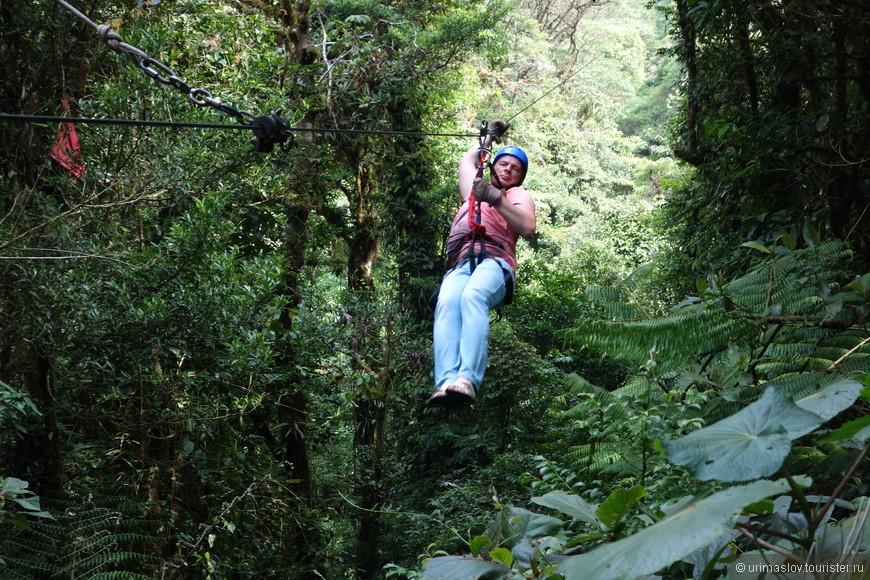 А вот этот аттракцион на горе Монтеверде мне больше всего понравился. Отличные виды, отличный воздух и много ходить :-)