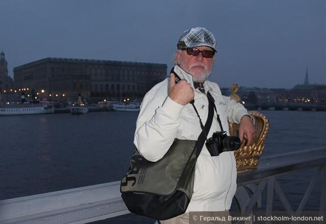 Ваш Гид, Водитель и Переводчик в Стокгольме (46).JPG