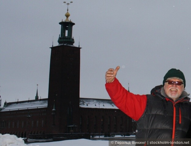 Ваш Гид, Водитель и Переводчик в Стокгольме (87).JPG