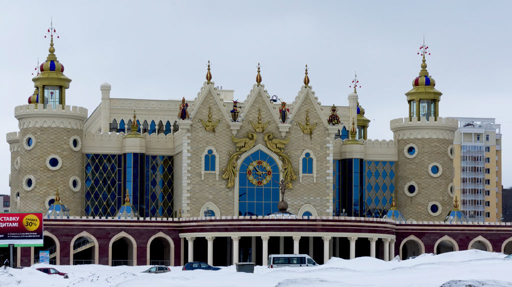 Купить билет в кукольный театр казани цена билетов в музей космонавтики в москве