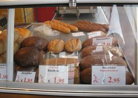 Вкуснейший эссенский хлеб!