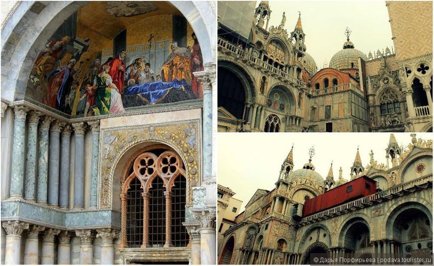 Началась наша экскурсионная программа с знаменитой площади Сан-Марко. Мы посетили Собор и Дворец дожей. Узнали историю Венеции и ее правителей.