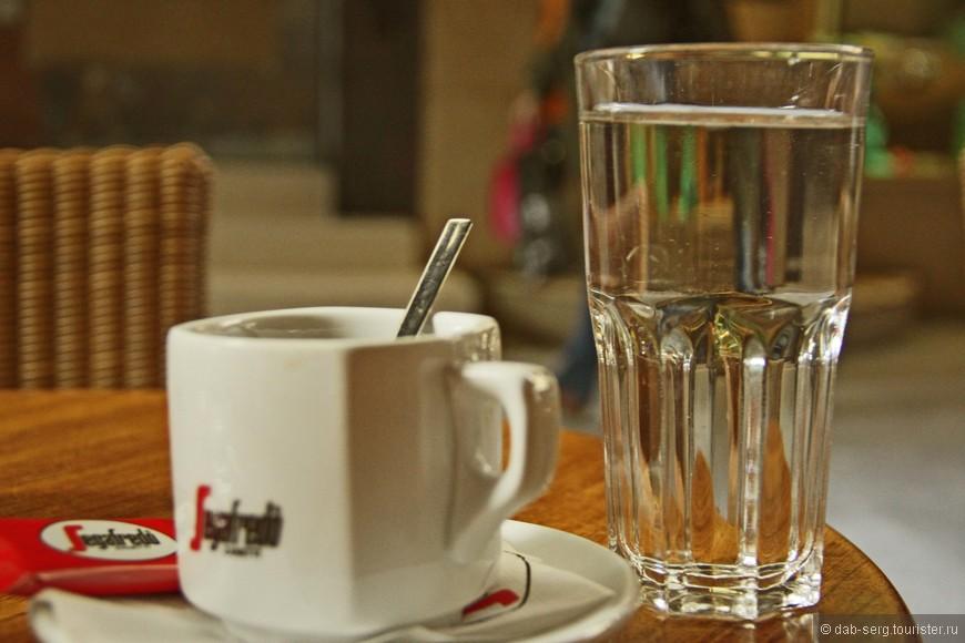 Кофе  всегда подаётся со стаканчиком чистой воды