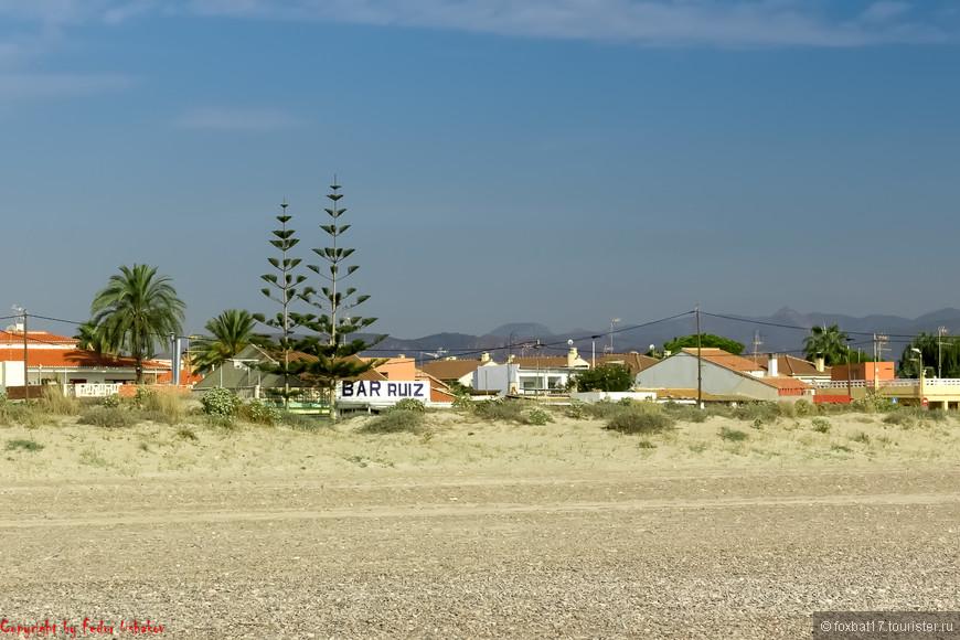 Spain [Almarda][10.09.2013][25].jpg