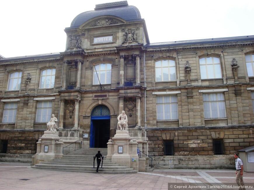 Музей Руана- в нем знаменитые полотна импрессионистов
