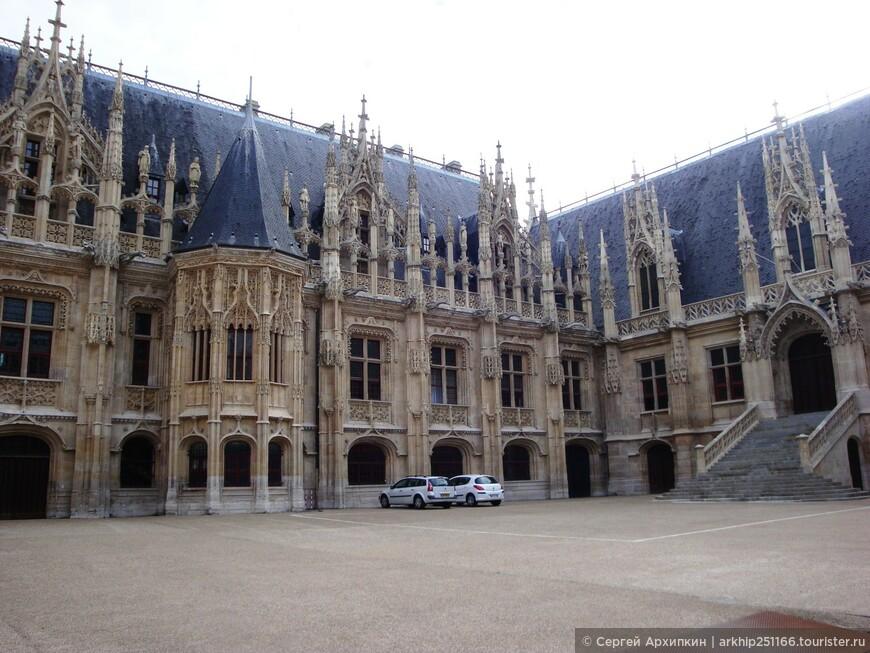 Дворец Правосудия 15 век
