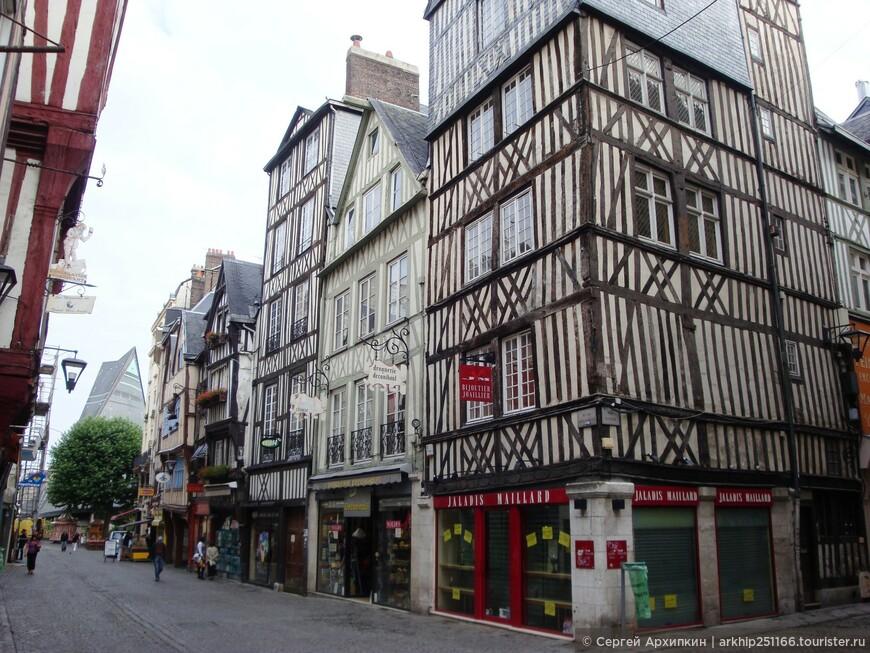 Фахверковые средневековые дома Руана