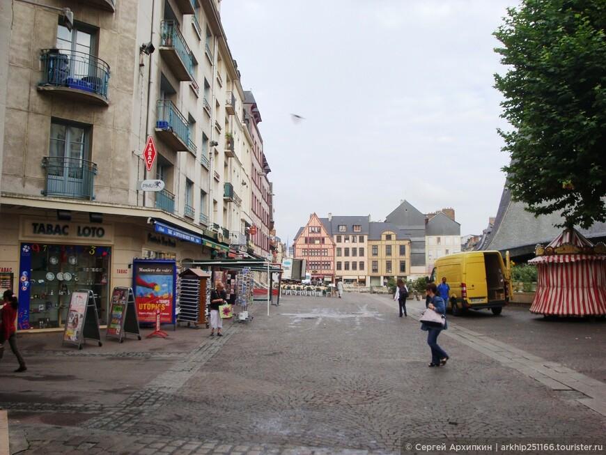 Я вышел к старому рынку Руана