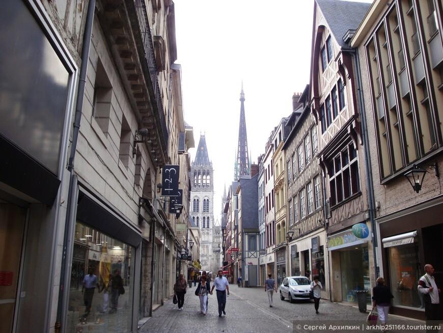 Вдали высится - Кафедральный собор Руана (13 века)- Нотр-Дам.