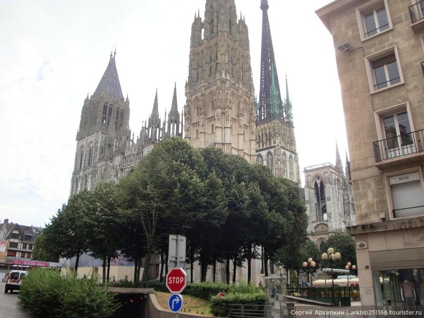 Кафедральный собор в Руане - Нотр-Дам (13 век)