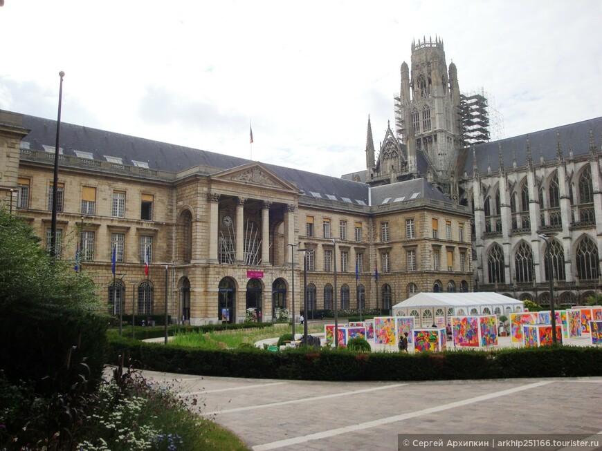 Ратуша Руана на площади Наполеона