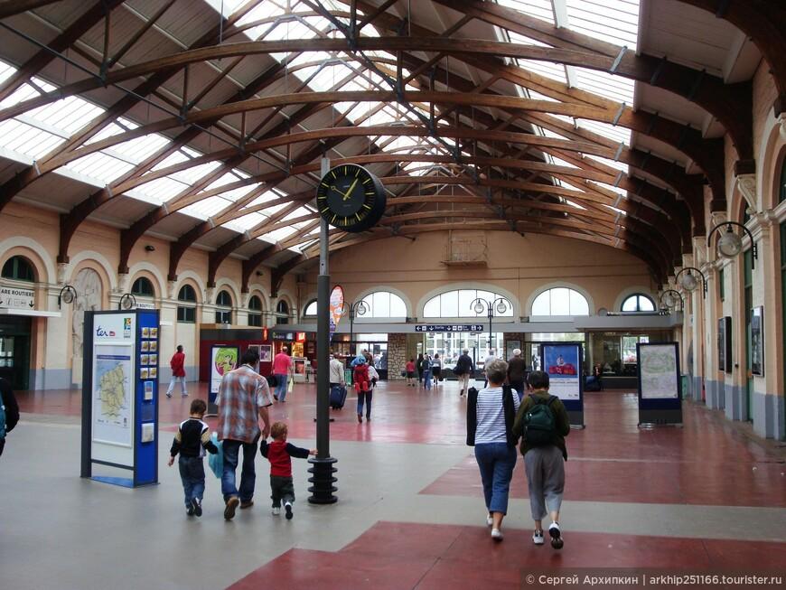 Вокзал Дьеппа
