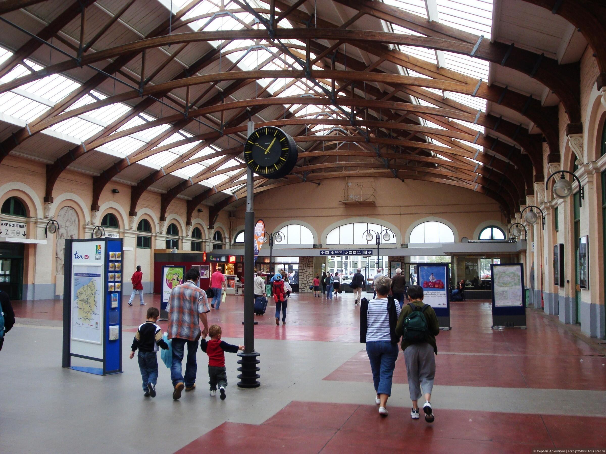 Вокзал Дьеппа, В Дьеп — город в Нормандии на берегу Ла-Манша