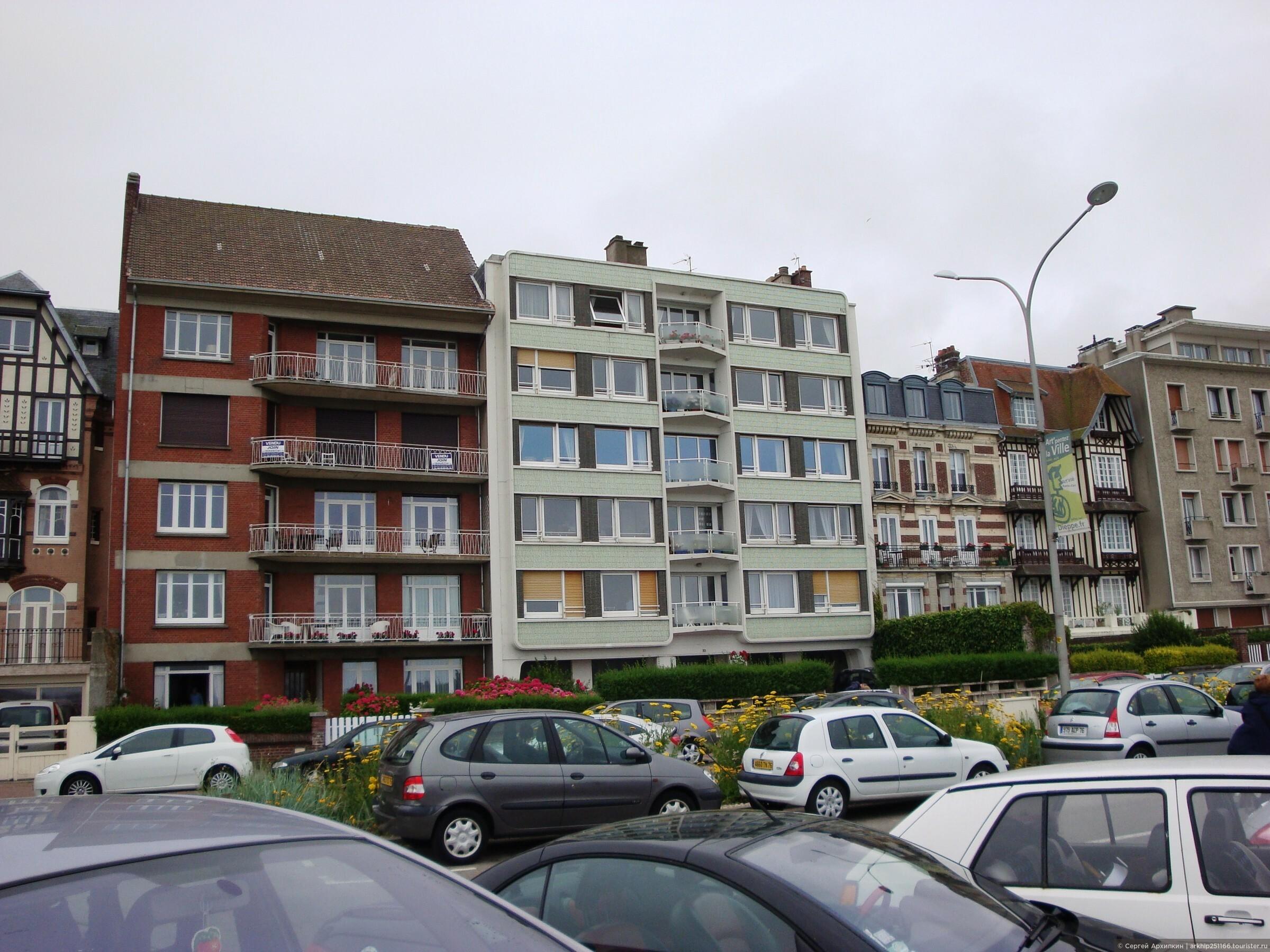 """Фото из альбома """"В Дьеп — город в Нормандии на берегу Ла-Манша"""", Дьепп, Франция"""