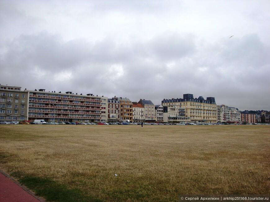 Вдоль всего побережья Дьппа тянутся гостиницы