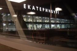 Пьяный шутник посреди ночи заминировал аэропорт «Кольцово»