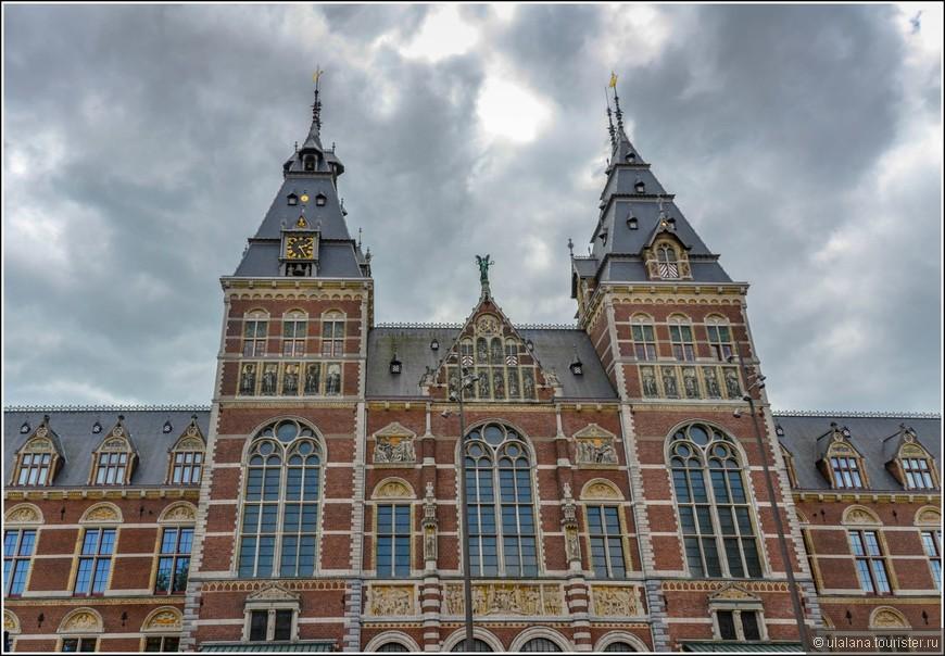 Рейксмюзеум - государственный музей Амстердама