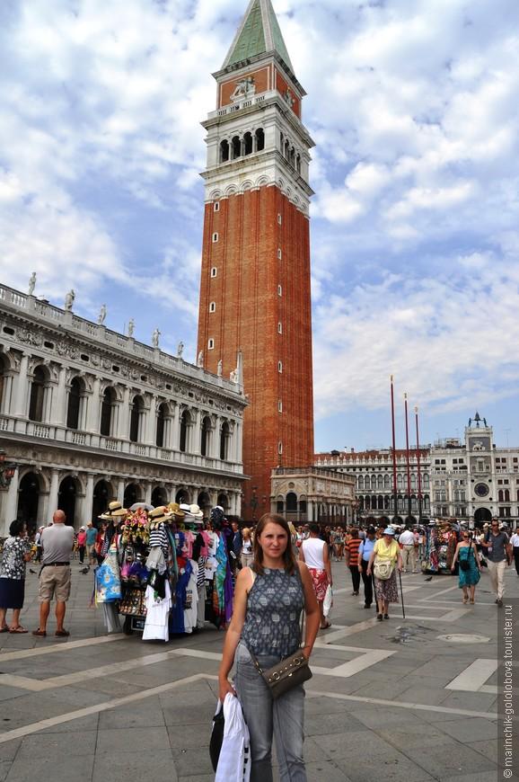 Площадь Сан-Марко. Знаменитая в первую очередь голубями