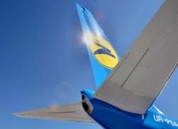 Международные авиалинии Украины отменили рейс Киев-Екатеринбург