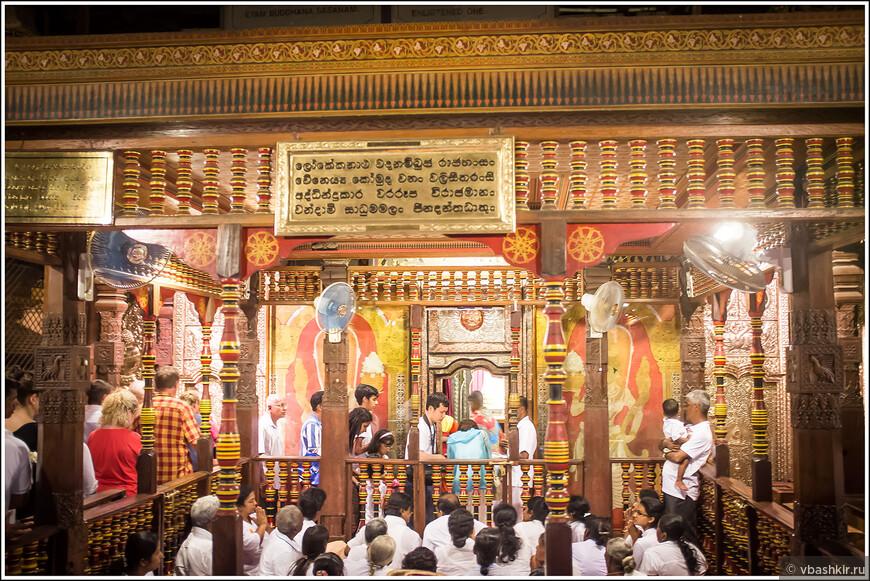 srilanka_3260.jpg