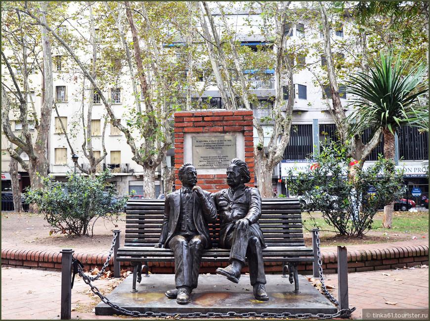Памятник Эйнштейну и уругвайскому философу. Эйнштейн когда-то посетил Уругвай,  в честь чего и его и увековечили на этой скамейке.
